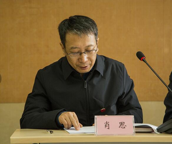 集团党委委员、副总经理 肖思